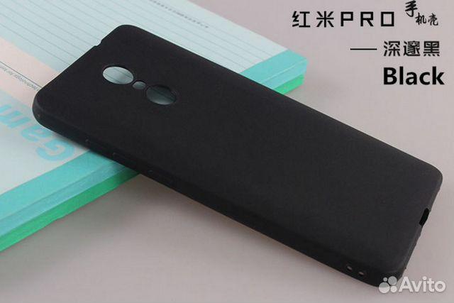 Купить xiaomi на авито в волгоград купить виртуальные очки на ebay в новочеркасск