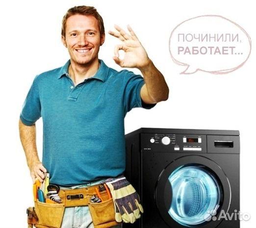 обслуживание стиральных машин bosch 1-й Хвостов переулок
