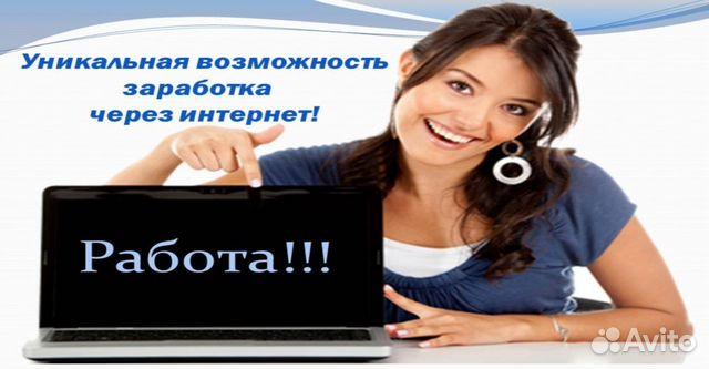 работа в москве от прямых работодателей помощник руководителя основные