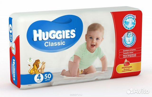 Подгузники huggies Classic 4 7-18 кг, 50 шт   Festima.Ru ... 361152ed91c