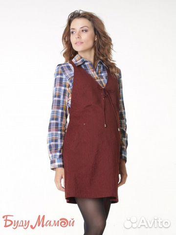 63555f866963 Одежда для беременных б/у купить в Калужской области на Avito ...