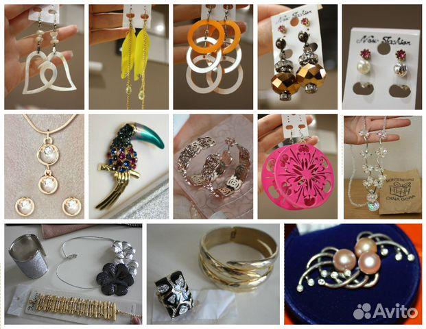 b57d275bfa46 Обменяю серьги, бусы, цепочки, браслеты, броши купить в Москве на ...
