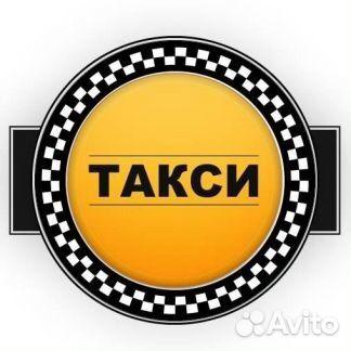 Вакансия такси в красноярске