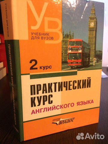 Учебник английского языка - alleng.org