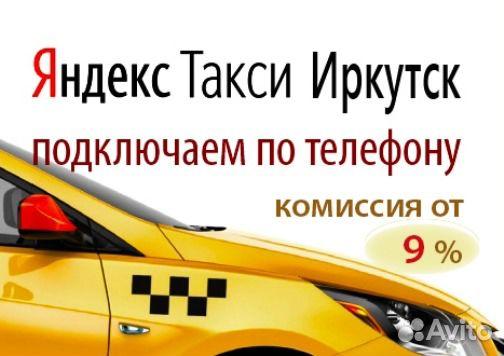 народный вакансия водителя в иркутске сахара крови может