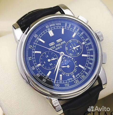 76ea6f40b7d Часы Патек Филипп Geneve + Портмоне купить в Санкт-Петербурге на ...
