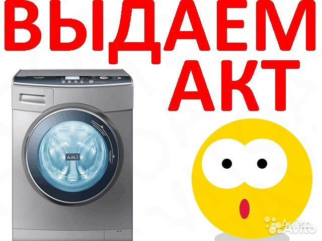 Липецк ремонт стиральных машин продажа кондиционеров и установка кондиционеров