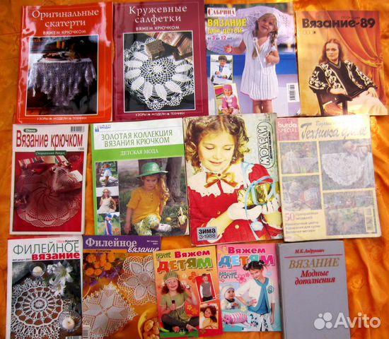 вяжем детям и другие журналы купить в ростовской области на Avito