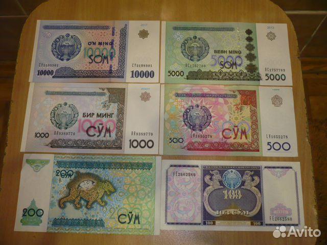 Узбекский сум 89185312014 купить 1