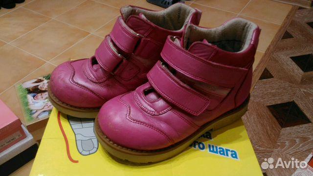 Мегаортопедик ботиночки белые