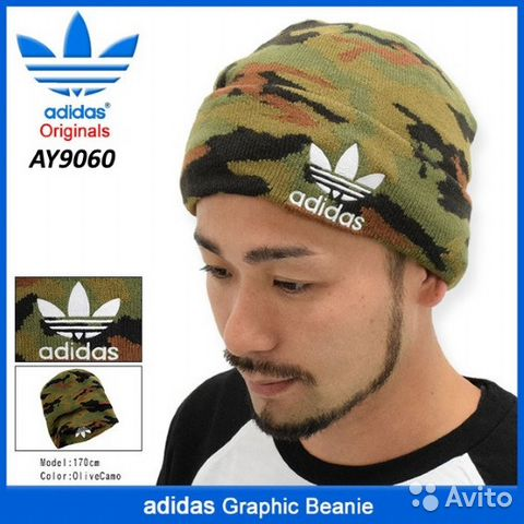 newest collection 0699d be6cc Шапочка Adidas originals graphic AY9060