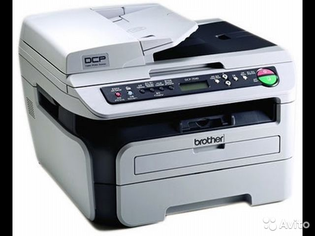 DRIVER: BROTHER DCP-7040