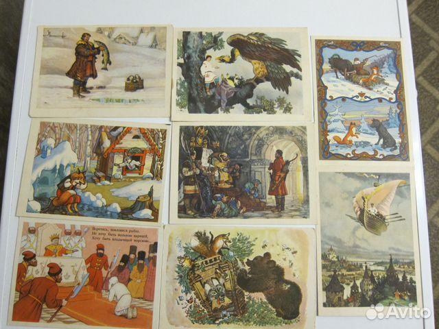 Картинки чай, где в москве продать старинные открытки