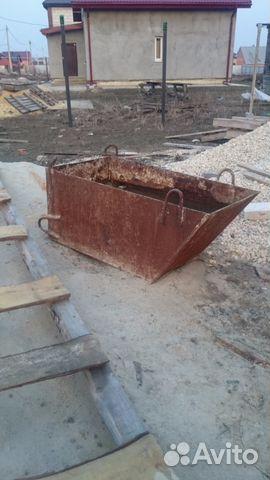 Рикша бетон литая бетонная смесь цена