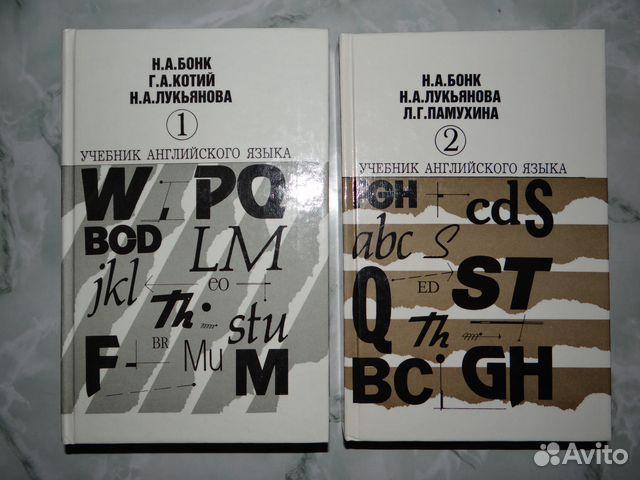Н.а. Бонк, Н.а. Лукьянова, Л.г. Памухина Решебник