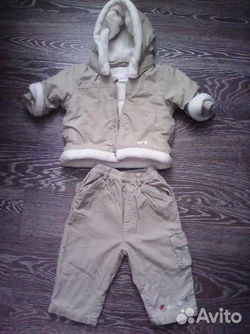 Курточка и штанишки 89506904251 купить 1