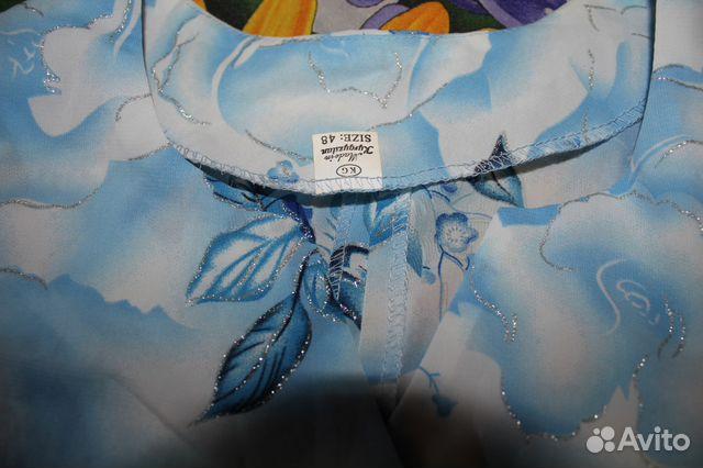 Блузка + юбка новая
