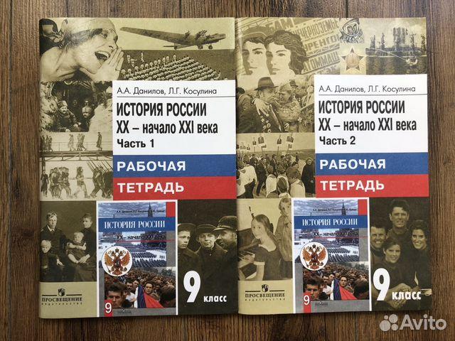 а.а данилов л.г косулина история россии 7 класс гдз