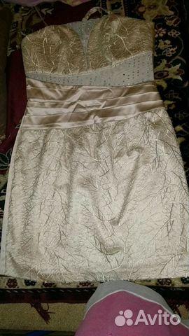 Платье 89243491118 купить 1