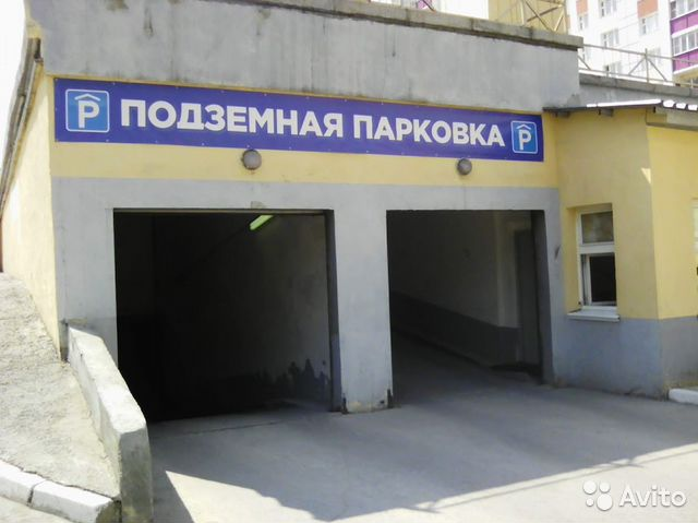 парковка машиноместо