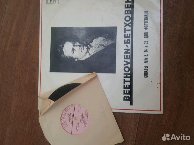 Виниловые пластинки Бетховен купить 1