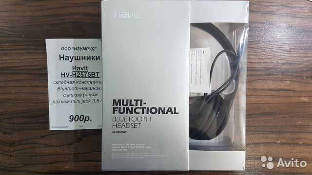 наушники Havit Hv H2575bt купить в ульяновской области на Avito