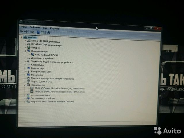 Computer buy 6