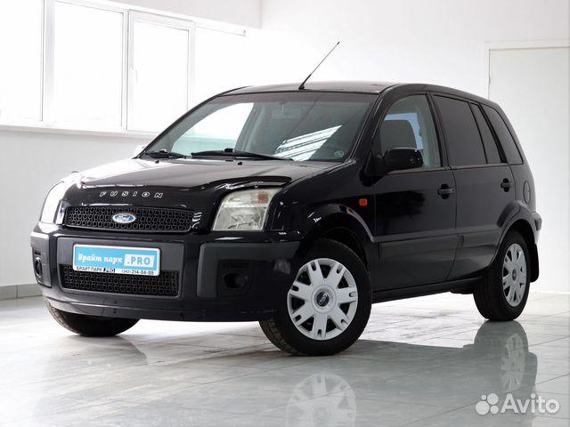ford fusion автосалон в перми