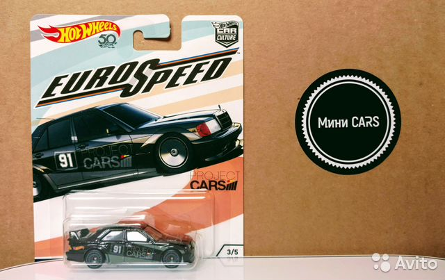 Hot Wheels Car Culture Euro Speed Kupit V Moskve Na Avito