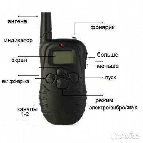 Электронный ошейник для дрессировки — Товары для животных в Воронеже