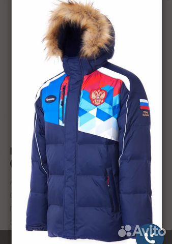 39e89d325fe9 Спортивная одежда форвард (national team) купить в Тверской области ...