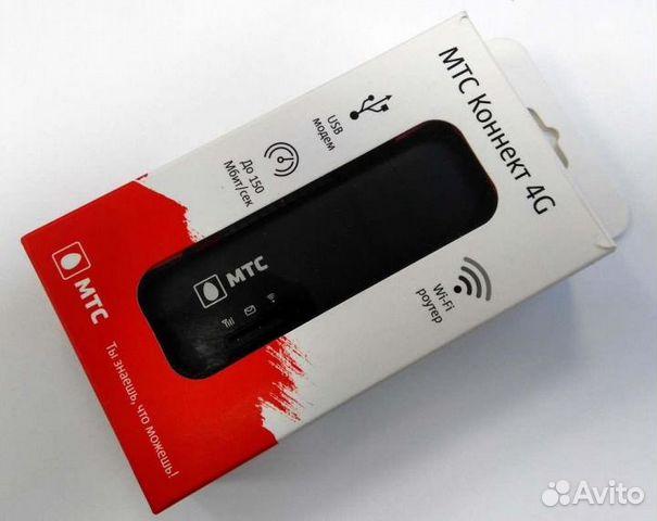 203a7713fbac 4G WiFi USB модем + Безлимитный интернет купить в Рязанской области ...