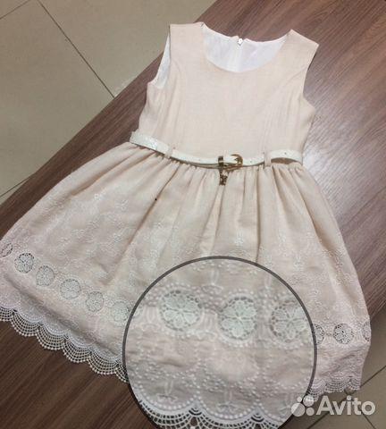 Платье  89628775411 купить 2