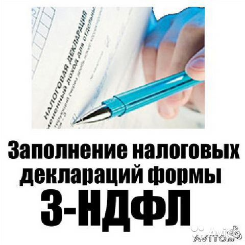 тест бухгалтера кассира онлайн с ответами
