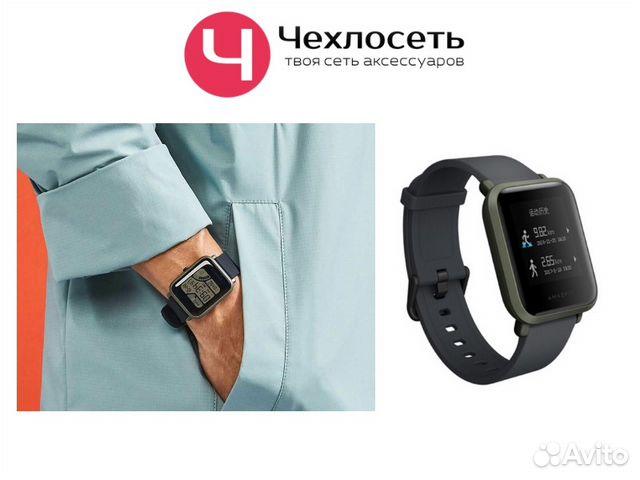 8991f364 Умные часы Xiaomi AmazFit Bip купить в Краснодарском крае на Avito ...