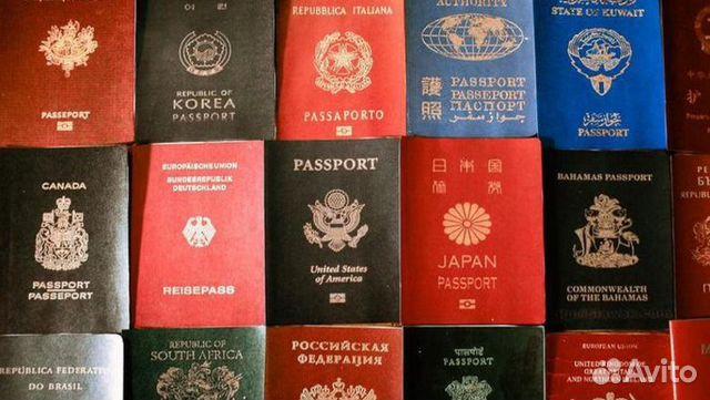Временная регистрация ростов на дону советский регистрация иностранных граждан сочи