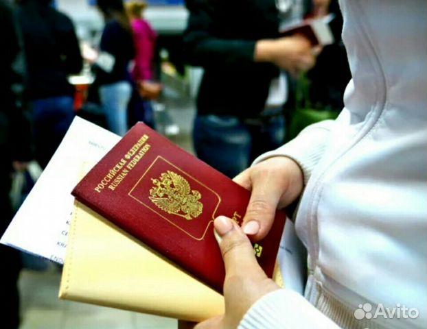 Временная регистрация в котельниках для граждан рф регистрация в доме временная