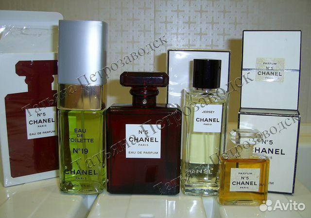 Chanel 5 Eau De Parfum Red Edition Jersey 19 купить в