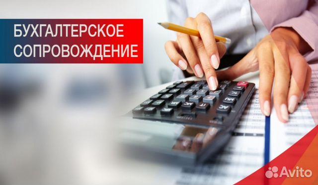 онлайн курс бухгалтера