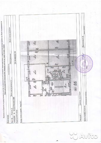 Продается двухкомнатная квартира за 2 550 000 рублей. г Нижний Новгород, ул Маршала Жукова, д 16.