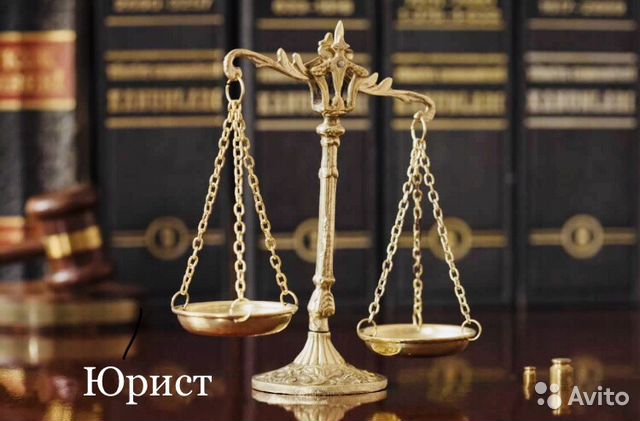 юридические консультации ростовской области