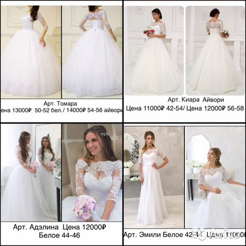 eab9fcd7962 Свадебное платье новое купить в Москве на Avito — Объявления на ...