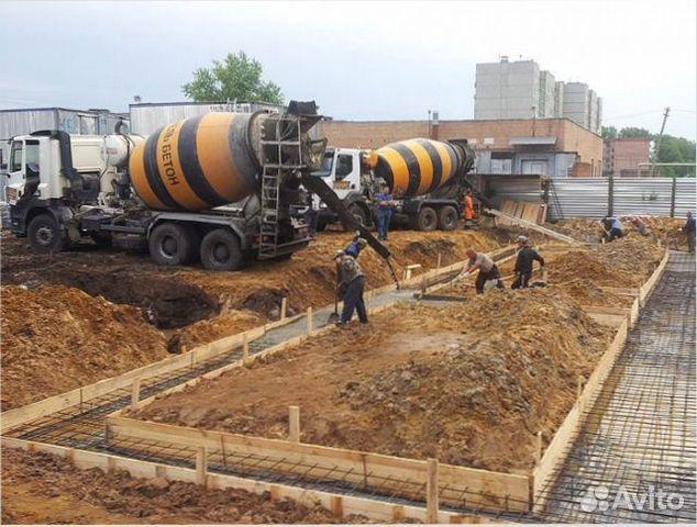 Бетон в островцах консолит барс ремонтная смесь для бетона купить в москве