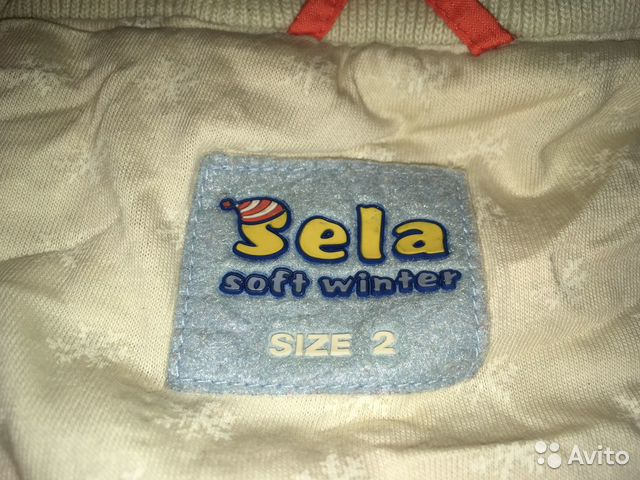 Куртка с капюшоном 89674702177 купить 2