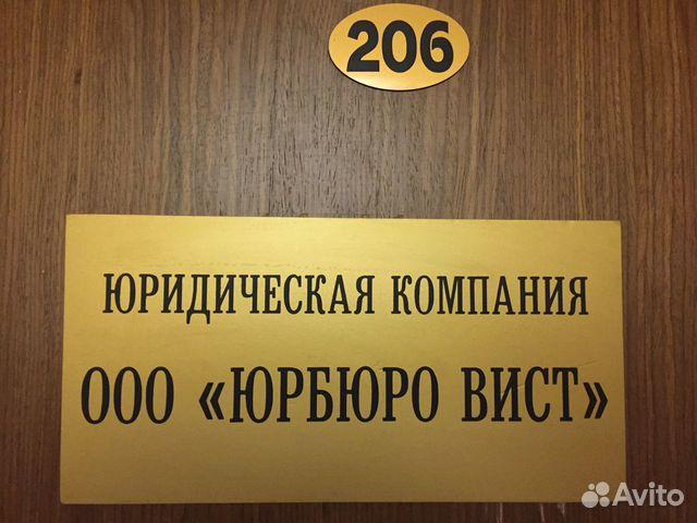 юридическая консультация г раменское