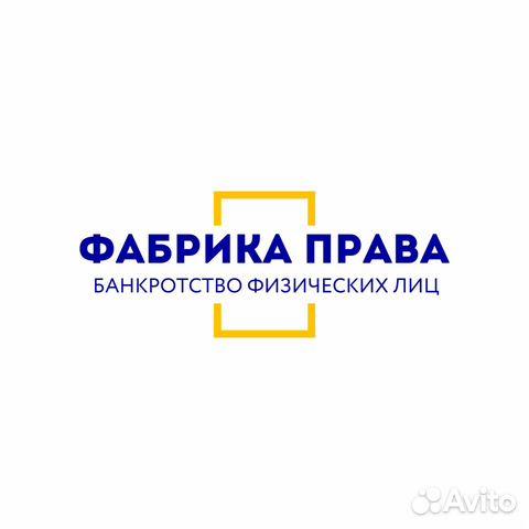 Фирма кэнон в москве