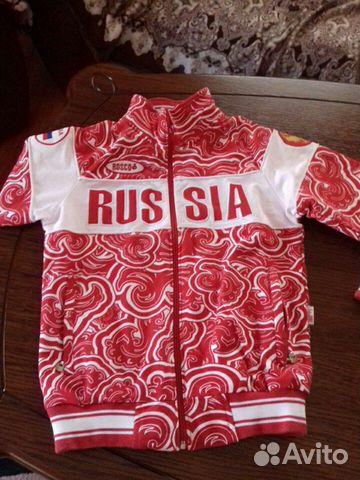 Куртка  89889319415 купить 1