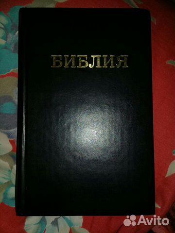 Die Bibel 89087354060 kaufen 1