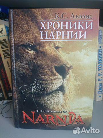 Продам книги в отличном состоянии 89002027701 купить 1