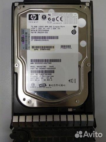 Серверный жесткий диск MAX3073RC 89206949439 купить 1